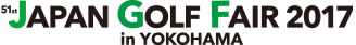 ジャパンゴルフフェア公式サイト