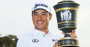 松山が『スリクソン』で日本人初のWGC制覇