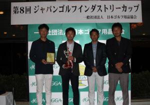 第8回 スクラッチ部問 団体戦 優勝 ピンゴルフジャパン